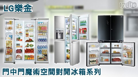【LG樂金】/門中門/魔術空間/對開冰箱 /GR-DB78W/GR-DB78N/GR-DB78G/GR-DP78N/GR-DBF80G