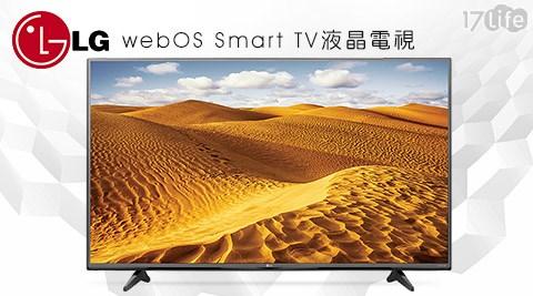 LG/樂金/55UF680T/55型/webOS/Smart TV/液晶電視/LG樂金/電視