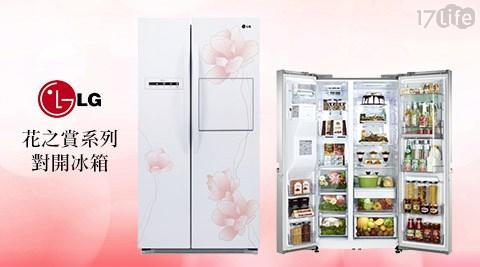 【LG樂金】/花之賞/對開冰箱 /花漾白/800公升 /GR-HL78M