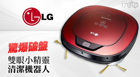 【LG樂金】/雙眼小精靈/清潔/機器人/VR64702LVM