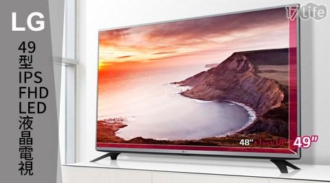 LG/樂金/49型/IPS FHD /LED/液晶電視/ 49LF5100