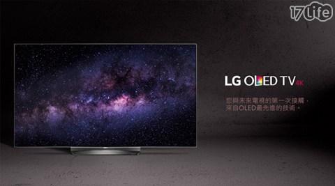 LG 樂金-OLED統領 百貨 TV 4K電視