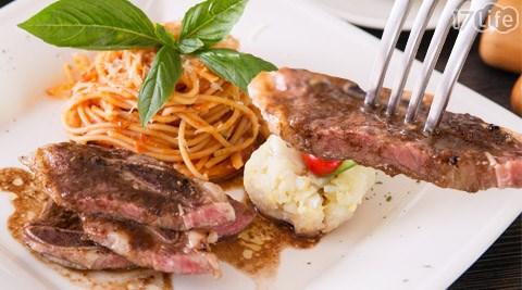 AD義大利餐館/AD/義大利餐館