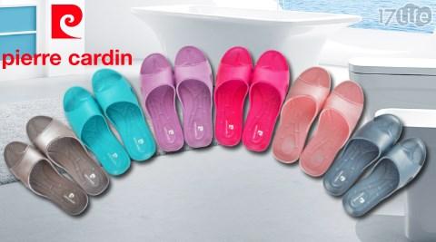 平均每雙最低只要66元起(含運)即可購得皮爾卡登第二代防滑環保拖鞋任選1雙/2雙/4雙/8雙/12雙,顏色:(紫/桃/粉-S/M)/(綠/咖/藍-L/XL)。