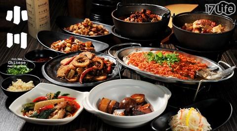 平均每張最低只要425元起即可享【小川台灣居酒館《安和店》、《信義店》】餐點抵用套券1張/2張/4張/10張,每張可抵用500元。