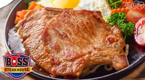 牛排/熱炒/火鍋/沙拉/吃到飽/燒肉