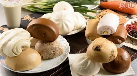 真好吃包子饅頭/包子/饅頭/西門/中和/萬華區/雙城路/健康/無防腐劑