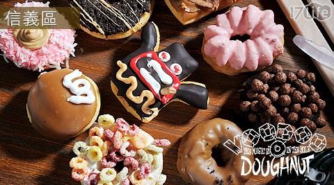 巫毒/甜甜圈/多拿滋/Voodoo/Doughnut/甜點/蛋糕/下午茶/花生/巧克力/楓糖/飲料/飲品/外帶/內用/椰子/培根