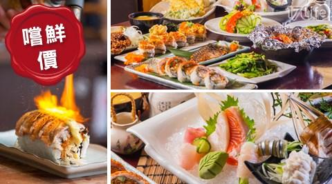 NaNa(seven)日本料理-限時限量搶購!四人聚會超值組