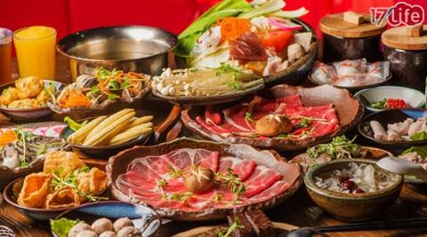 豪記精緻涮涮鍋/火鍋/鍋物/涮涮鍋/聚餐/自助吧/甜點//飲料