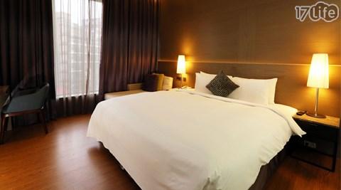 艾美琪旅店六星級背包客-不分平假日幸福拼接回憶休憩專案