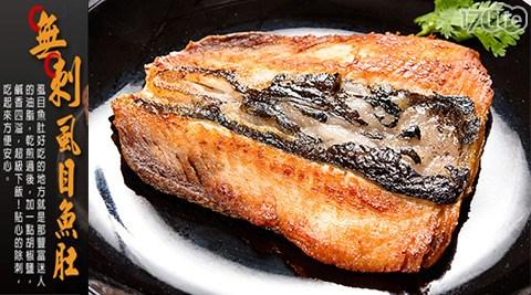 平均每包最低只要74元起即可購得【金鮮】台南鮮美虱目魚肚1包/8包/12包/20包(120g±10%/包),6包免運。