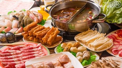 天香回味養生煮《新南店》-二~四人餐
