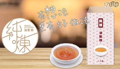 寶島手路菜/純煉滴雞精