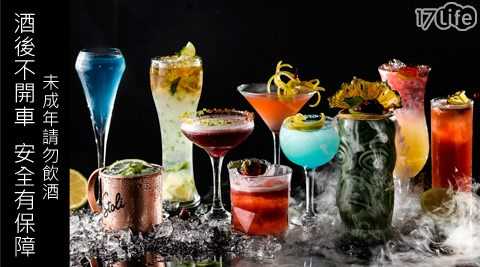 WO BAR/ HOTEL WO/ 酒