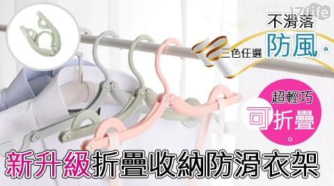 Honey Air-12吋360度超涼感風扇HA-3318,買1送1!