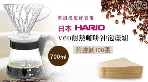 日本 /HARIO/V60/透明/濾泡/咖啡壺/700ml/VCSD-02B-EX/咖啡