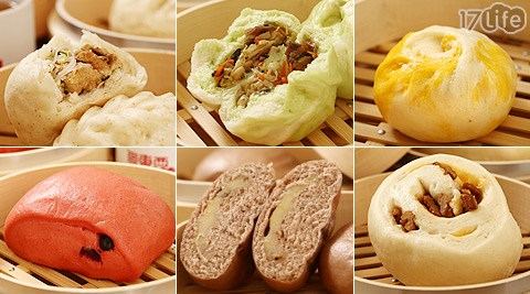 包東西/包子/舖/中和/饅頭/中式/早餐/下午茶