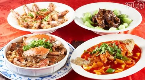 粵海熱炒/粵海/熱炒/年菜/文山區/米糕/黃魚/大蝦