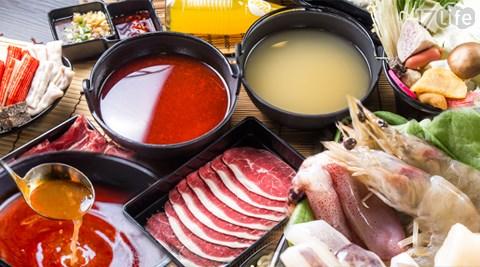 只要99元起即可享有【一合金鍋物】原價最高562元風味鍋物只要99元起即可享有【一合金鍋物】原價最高562元風味鍋物:(A)單人經濟套餐/(B)雙人海陸套餐。