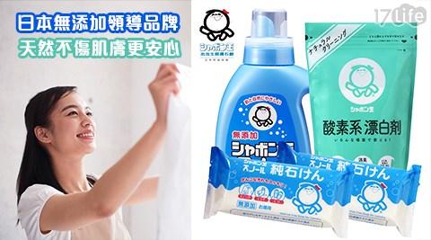 日本/泡泡玉/含氧/漂白劑/雪花/洗衣/石鹼/液態/洗衣/石鹼