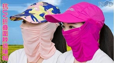 帽子/防曬帽/遮陽帽/帽
