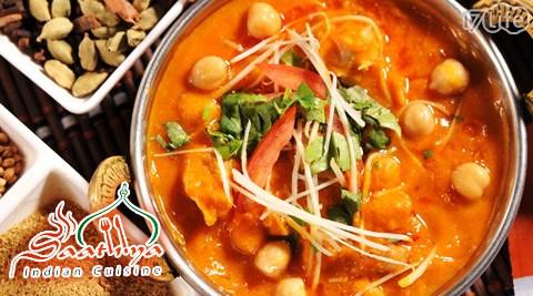 只要499元起即可享有【莎堤亞印度料理Saathiya Indian Cuisine】原價最高1,528元招牌套餐:(A)雙人分享餐/(B)四人精緻套餐。