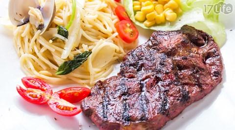 Queen/Steak/皇后/炭烤/牛排/餐廳/三重/菜寮