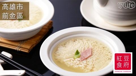 紅豆/食府/大立