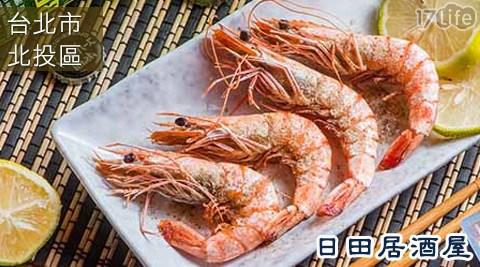 日田居酒屋/日田/居酒屋/北投/酒吧/燒烤/宵夜/串燒/肉/酒/聚餐/晚餐