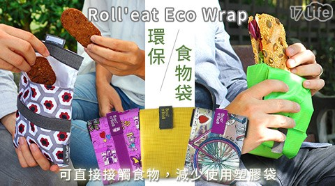 西班牙Roll'eat Eco Wrap-17life 首頁環保食物袋