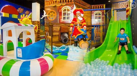黃金堡/親子樂園/遊樂園/早午餐/下午茶/兒童/小孩/聚餐