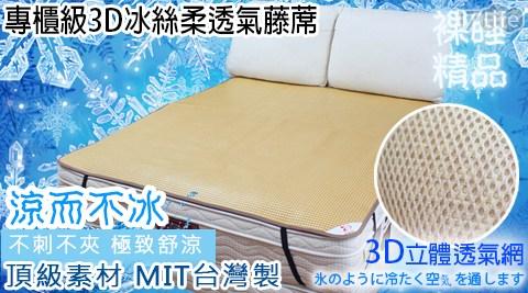 T. Shine-T8 四呎LED納米玻纖燈管(白光)