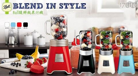【美國OSTER】/Ball Mason Jar/隨鮮瓶/果汁機/ BLSTMM