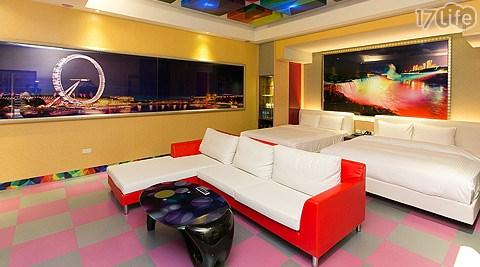 知本城藝術玻璃溫泉旅館-住宿專案