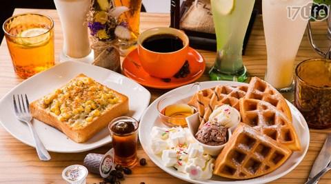 樂夏灘/咖啡/樂夏灘咖啡/拿鐵/咖啡豆/早午餐/火車站/聚餐/下午茶