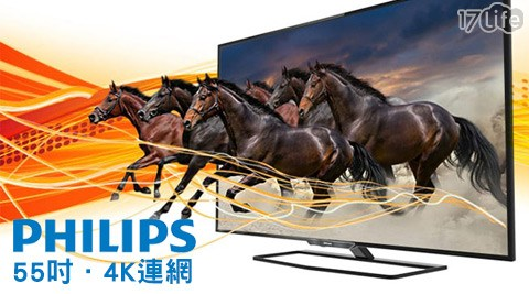 Philips飛利浦/55PUH6600 /55吋/ 4K 連網 /液晶顯示器/視訊盒