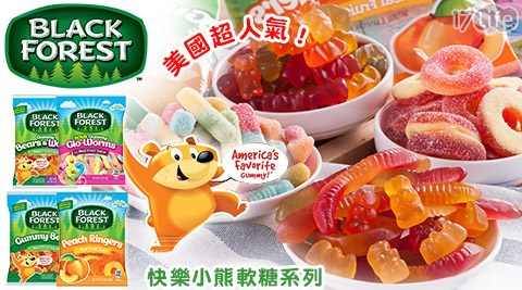 BLACK FOREST/黑森林/美國/快樂小熊/軟糖/Q軟糖/快樂熊/水蜜桃/軟糖/彩色蟲蟲