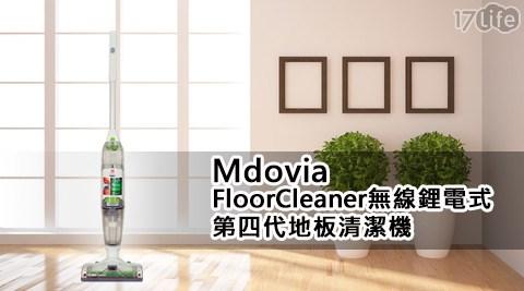 Mdovia/FloorCleaner/無線/鋰電式 /第四代/地板/清潔機 (