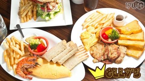 Wolly's渥莉絲早午餐餐廳/永春站/早午餐/松山/信義/牛小排/義大利麵