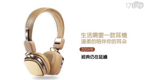 REMAX-頭戴式藍牙耳機(RB-200HB)