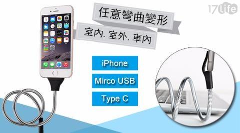 【L3】防斷金屬創意手掌傳輸充電線(樂斯達)/充電線/Lightning/Micro-USB/Android/Apple