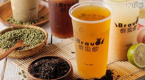 胖哥/綠豆沙/茶飲/飲料/高雄/三民/涼/消暑/夏天