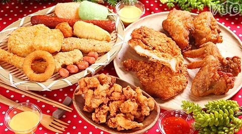 鷄太郎日式炸物-超值分享餐