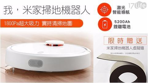 小米/米家/掃地機器人