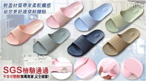 平均最低只要 75 元起 (含運) 即可享有(A)超輕量厚底室內外拖鞋 1雙/組(B)超輕量厚底室內外拖鞋 2雙/組(C)超輕量厚底室內外拖鞋 4雙/組(D)超輕量厚底室內外拖鞋 8雙/組(E)超輕量厚底室內外拖鞋 12雙/組(F)超輕量厚底室內外拖鞋 24雙/組(G)超輕量厚底室內外拖鞋 36雙/組