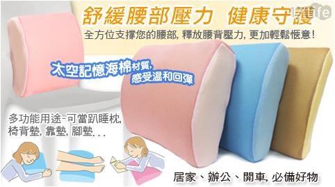 【TCL】移動式空調加贈直流電風扇 1台/組