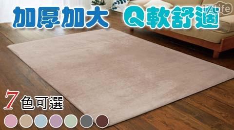 加厚/加大/吸水/回彈地墊/超回彈/地墊/地毯/防滑