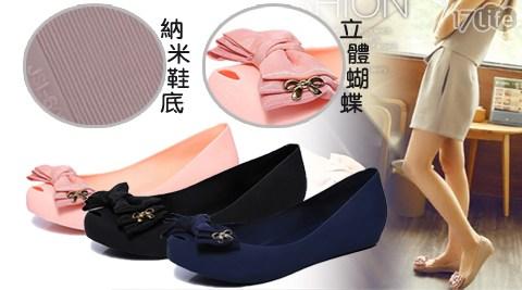 透氣/舒適/果凍/魚口/涼鞋