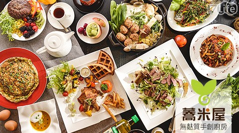 蕎米屋/有機食品/火鍋/早午餐/飲品/甜點/下午茶
